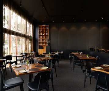 Aubergine Restaurant – Griffith Event Venue