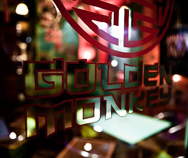Golden Monkey – CBD Birthday Party